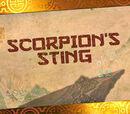 Жало Скорпиона