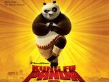 Kung Fu Panda 2 (soundtrack)
