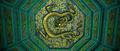 DragonScroll.png