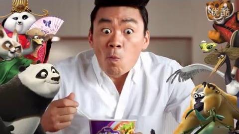 Kung fu panda 3 (Chinese advertising 3)-0