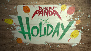 Kung-fu-panda-holiday-title