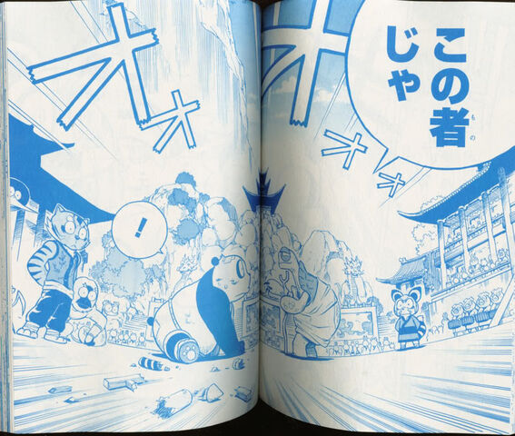 File:Manga-KF-panda-2.jpg