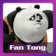 FanTong-portal-POD