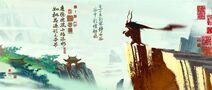 Oogway-kai-scroll-pg6