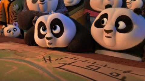 Kung Fu Panda 3 DVD spot 1