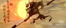 Oogway-kai-scroll-pg3