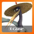 Crane-portal-LOA.png