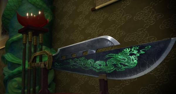 SwordOfHeroes