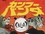 Kung Fu Panda (manga)