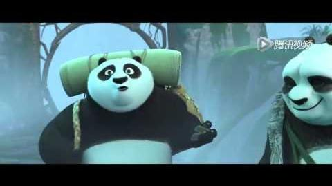 Kung Fu Panda 3 Chinese Trailer 2