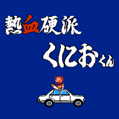 <b>Hiroshi</b> being kidnapped in the game's intro.