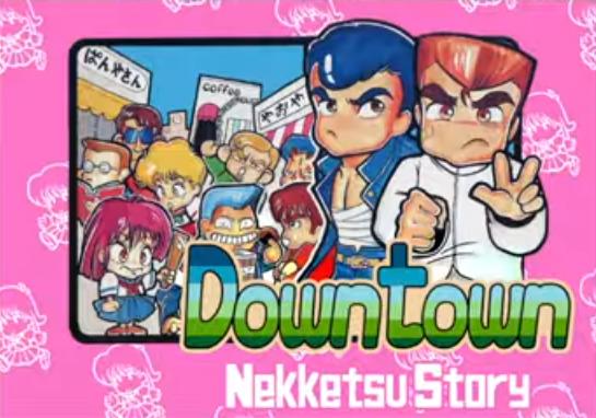Downtown Nekketsu Story Kunio Kun Wiki Fandom