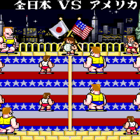 The final match in the Japanese version.