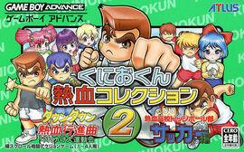 Kuniokunc2 cover