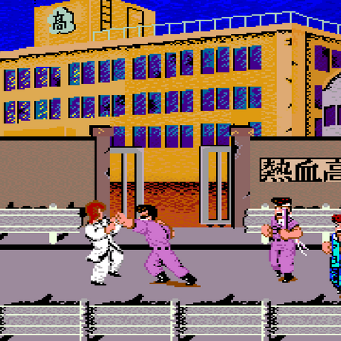 One of the intermissions in the Japanese version.