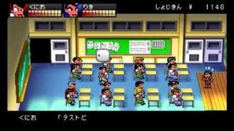 【3DS】熱血硬派くにおくんSP 乱闘協奏曲 1「関東獅子連合」【920kun】