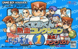 Kuniokunc1 cover