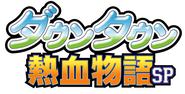 Dnksp logo