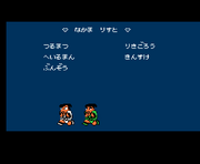 Jidaigeki nes charaselect