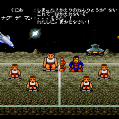 Quest Mode dialogue prior to ending.