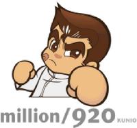 Rcssc million