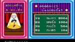 【PCE】ダウンタウン熱血行進曲 熱血でクリアーっ!【HD】(920kun)
