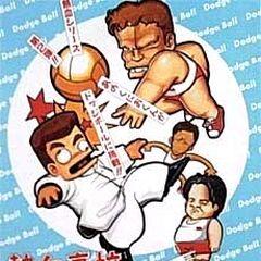 <i>Nekketsu Kōkō Dodgeball Bu</i> arcade flyer.
