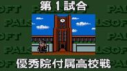 【MD】熱血高校ドッジ部サッカー編 1「優秀院付属高校」【920kun】