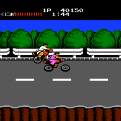 The bike chase, the second part of Stage 2 on Level 1.
