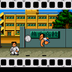 The intro from the arcade version.