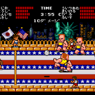 Japan playing against the American team in the final match.
