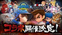 Baseball Superstar 2020 x Nekketsu Kouha Kunio-kun