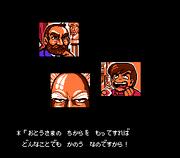 Bnsk cutscene