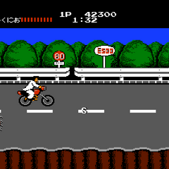 The turbo item during the bike chase appears in the center of the screen.