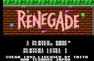 Renegade sms title