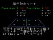 Nkdodge x68k position