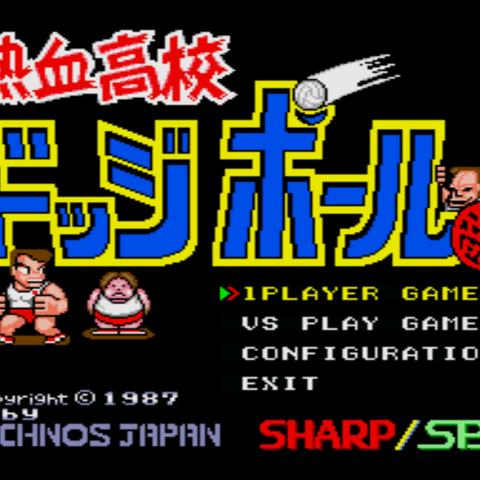 Title screen.