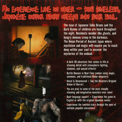 The backside of the game's north american box art.