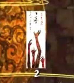 Tsuchi jogo