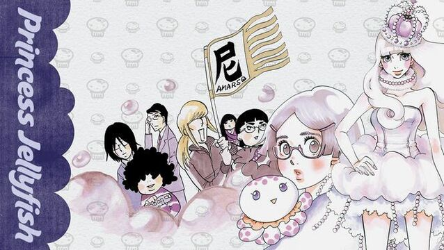 Image result for princess jellyfish