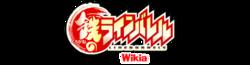 Kurogane no linebarrel Wiki