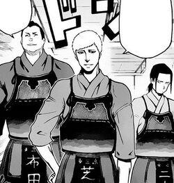 Azumasan high kendo club