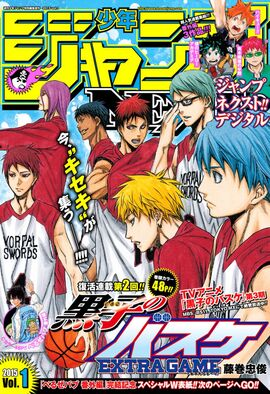 Jump NEXT 2015 Vol.1 Cover