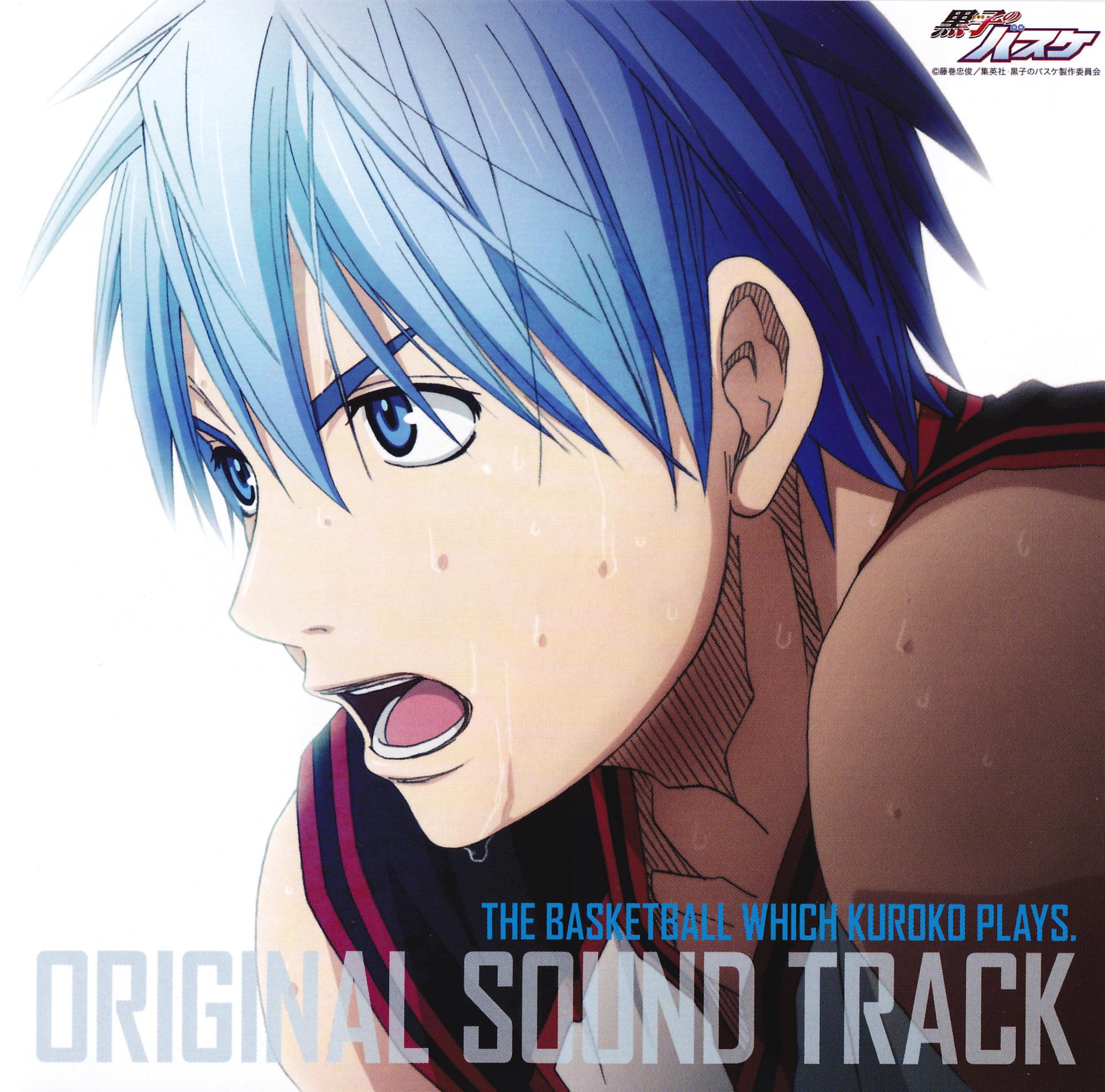 Kuroko no basuke original soundtrack kuroko no basuke wiki kuroko no basuke original soundtrack voltagebd Choice Image