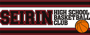 Seirin High School Basketball Club