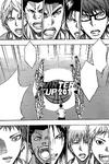 Shutoku High vs Rakuzan High