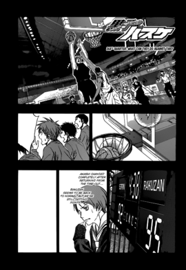 Chapter 268