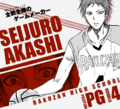 Akashi profile.png
