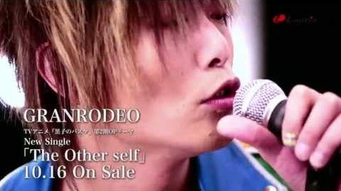 GRANRODEO 「The Other self」short ver
