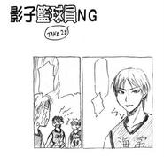 KnB NG 1.6